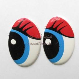 چشم عروسک سه رنگ نگاه به راست