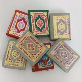 کتاب قرآن مینیاتوری (کوچک) طلاکوب