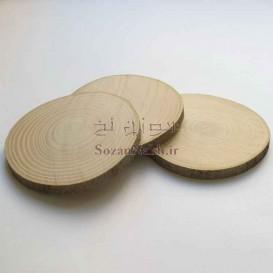 برش چوب (صفحه) یک سانتی