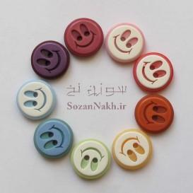 دکمه لبخند