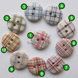 دکمه چهارخانه هفت رنگ