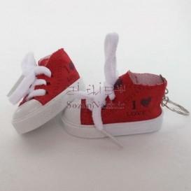 کفش پارچه ای آلستار I Love U
