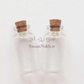بطری شیشه ای با درب چوب پنبه 5.5*3 سانتی متر