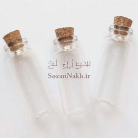 بطری شیشه ای با درب چوب پنبه 6*2.2 سانتی متر