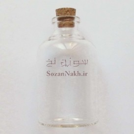 بطری شیشه ای با درب چوب پنبه 7*4 سانتی متر