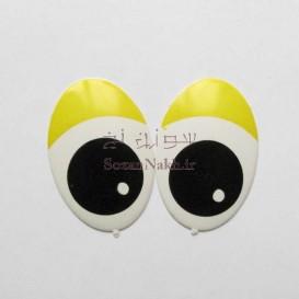 چشم عروسک پلک رنگی
