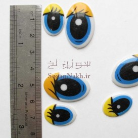 چشم عروسک سه رنگ نگاه به روبرو