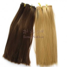 موی عروسک صاف 25 سانتی (رنگ طبیعی و فانتزی) (مارک گیسو)