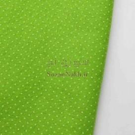 نمد 2 میل خالدار ریز- سبز مغزپسته ای با خال سفید