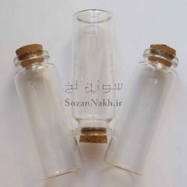 بطری شیشه ای با درب چوب پنبه 8*2.8 سانتی متر