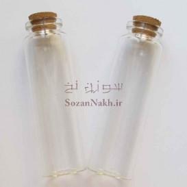 بطری شیشه ای با درب چوب پنبه 10*2.8 سانتی متر