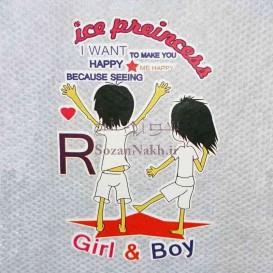 برچسب اتویی _Girl & Boy