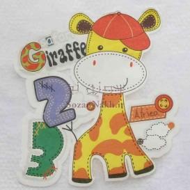 برچسب اتویی _Giraffe