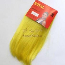 موی عروسک صاف 22 سانتی فانتزی (مارک های مختلف)