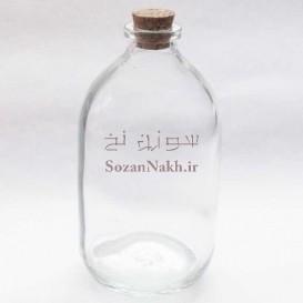 بطری شیشه ای با درب چوب پنبه 9.5 *5