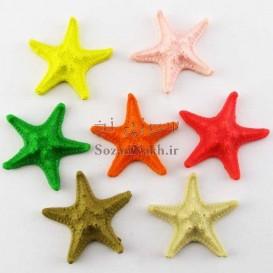 ستاره دریایی پلی استر
