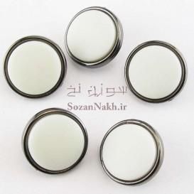دکمه سفید گرد با قاب نقره ای