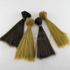 موی عروسک صاف 15 سانتی Yuan (یوان)