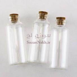 بطری شیشه ای با درب چوب پنبه 7.5*3 سانتی متر