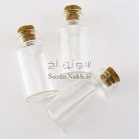 بطری شیشه ای با درب چوب پنبه 5.5*2.8 سانتی متر