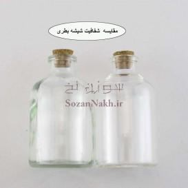 بطری شیشه ای با درب چوب پنبه 7*4 سانتی متر _ کد 2