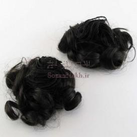 موی عروسک فر درشت 10 سانتی (مارک گیسو)