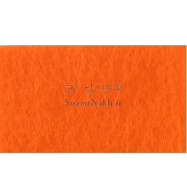نمد 2 میل گنجینه معزز _ کد 130 _نارنجی