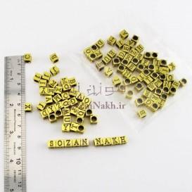 خرج کار مهره مکعب فلزی الفبا سایز 6 _ کد 164
