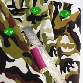 پارچه کتان نخ بروجرد ارتشی مدل استتار زرهی
