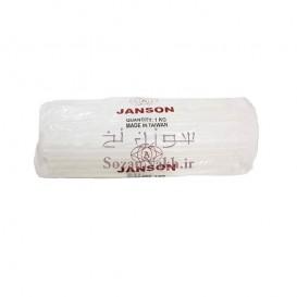 چسب حرارتی کوچک جانسون (JANSON)