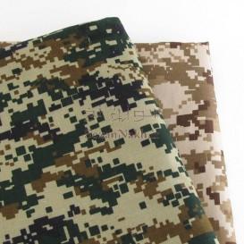 پارچه ارتشی طرح کامپیوتری