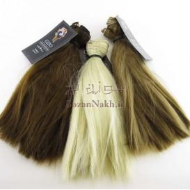 موی عروسک پوش 20 سانتی (مارک گیسو)